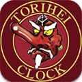 Jump to TORIHEI CLOCK Application