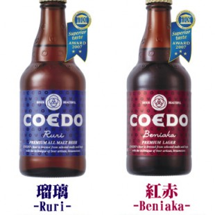 Coedo Ruri and Beniaka Bottles