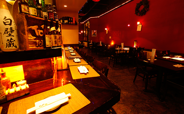 torihei restaurant interior